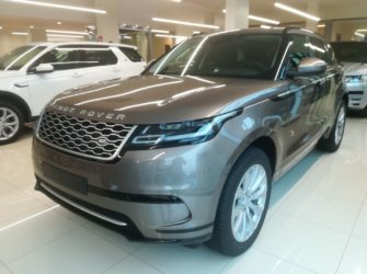 Land Rover Range Rover Velar 2.0D i4 High AWD Base S Marrón Diesel